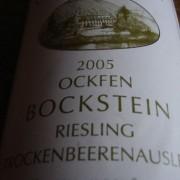 Ockfen Bockstein TBA 2005, von Othegraven